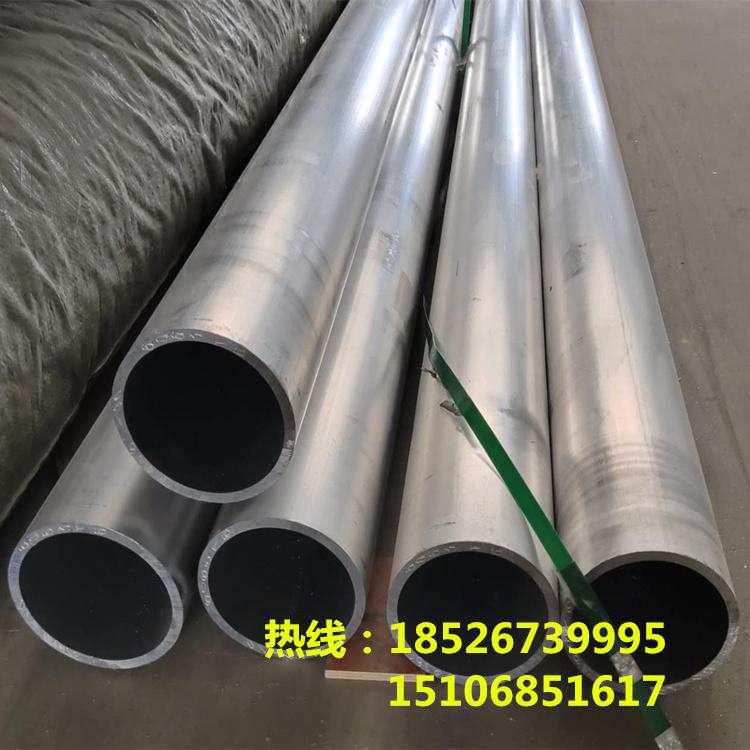厂价批发6061 6063大口径厚壁铝管工业用铝合金管铝型材量大优惠示例图1