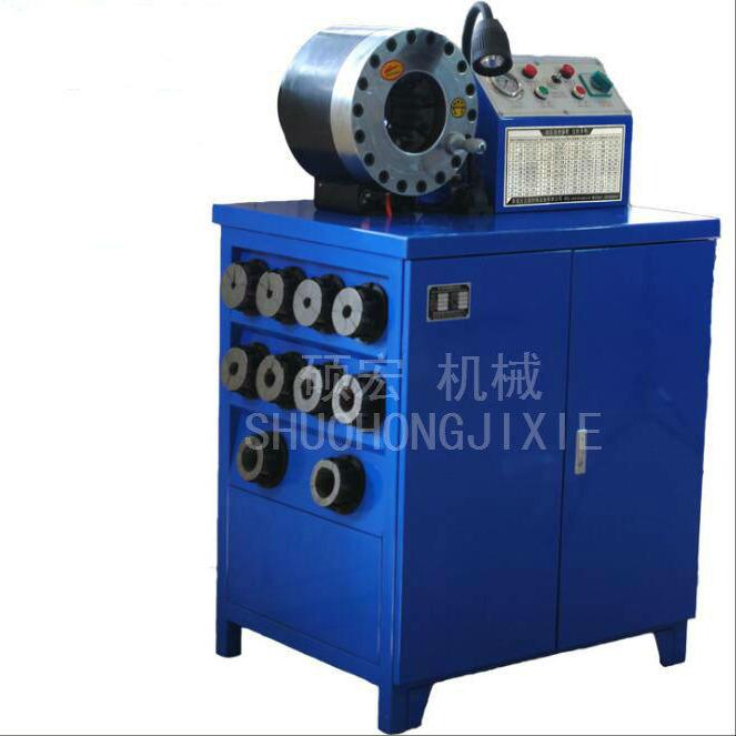 液壓管壓管機 膠管縮管機 油管扣壓機 高壓膠管扣管機 液壓膠管啤候機