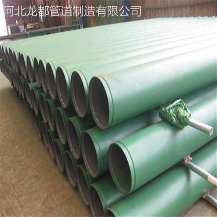 龙都厂家批发   灰色内外涂塑钢管  涂塑钢管  涂塑管  钢塑复合管