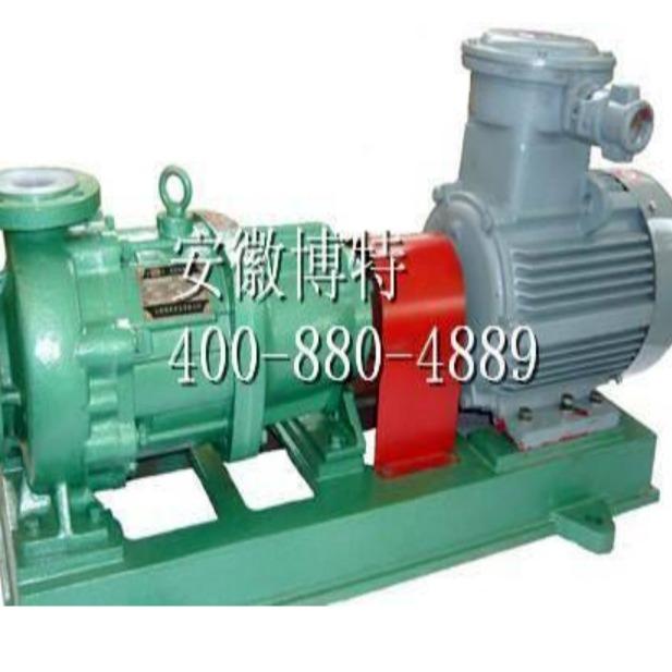 博特      磁力泵 塑料防腐耐酸泵 CQB100-80-160FL 氟塑料磁力泵