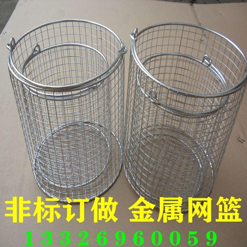 雪劍金屬網框非標定做五金零件器械清洗網籃 不銹鋼網籃 金屬制品深加工  金屬網籃定做