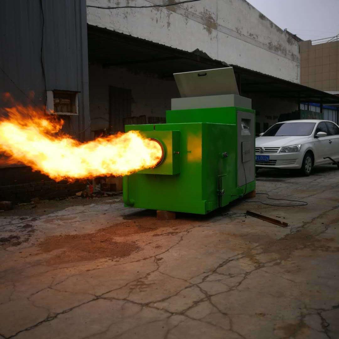 生物肥烘干专用厂家▲直销博恒80万大卡 生物质→颗粒燃烧机