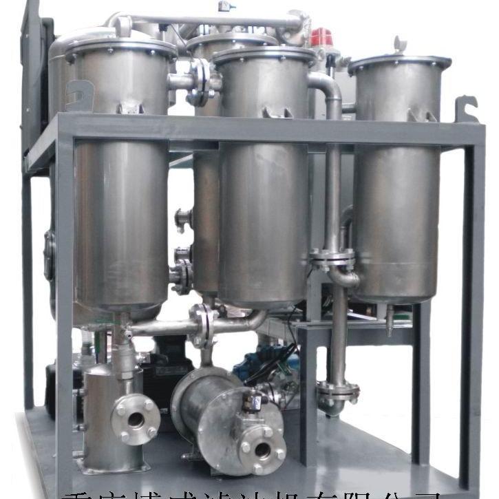 博威TYA-1 抗燃油真空濾油機