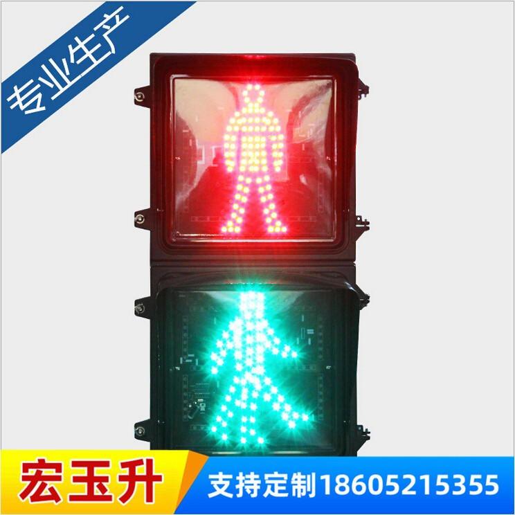 人行信号灯、满屏信号灯、箭头指示信号灯、机动车信号灯RX303   江苏信号灯厂家