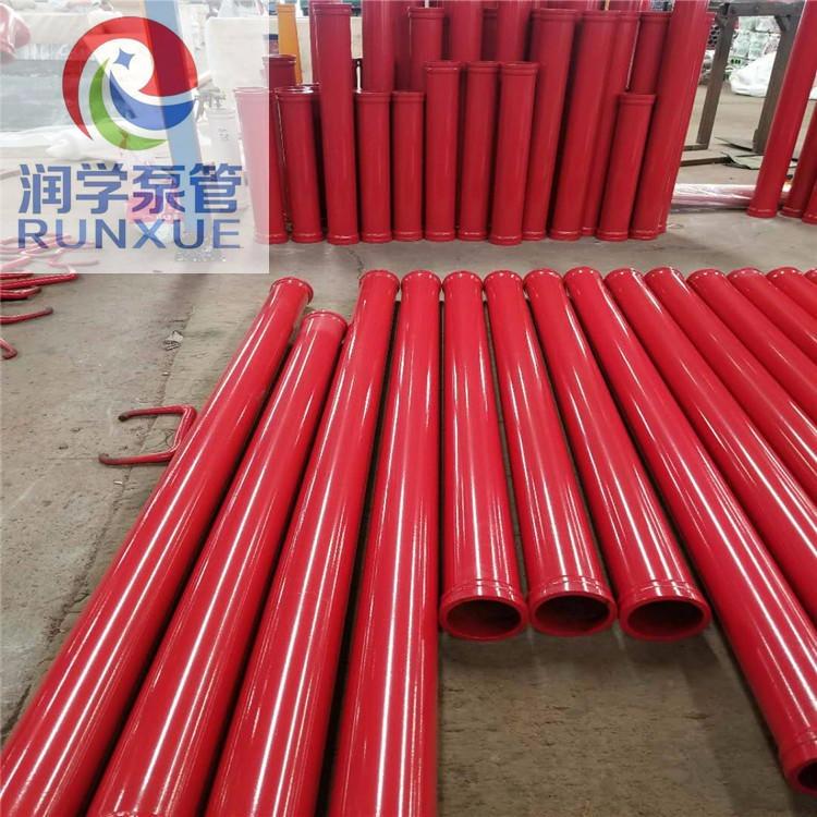 润学泵管厂家 高压地泵管125泵管100细石泵管 三万方耐磨泵管