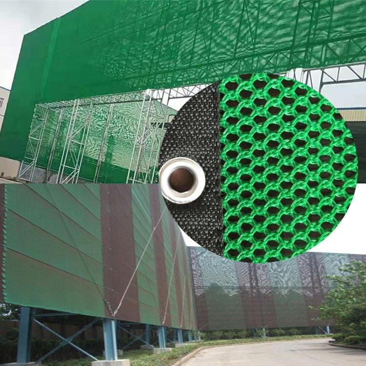恒帆  绿色防尘覆盖网  煤场防尘覆盖网供应  柔性防风网  聚乙烯挡风墙