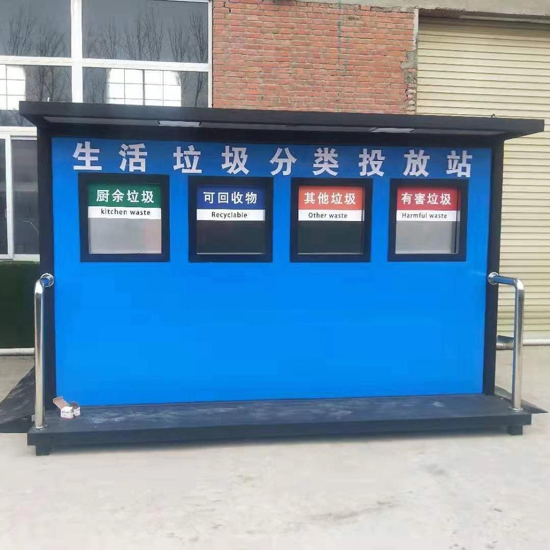 郑州一鸣垃圾分类亭/源头生产厂家/支持定制,一件发货垃圾分类亭 批量定制价格更优