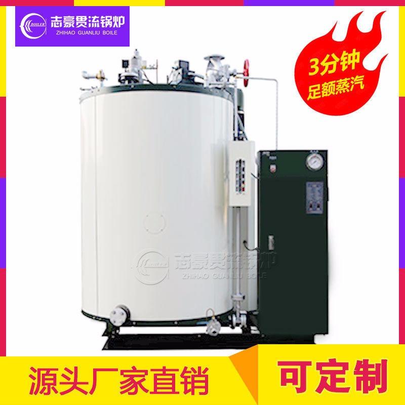 四通鍋爐熱水貫流鍋爐1噸燃油氣熱水鍋爐 太康鍋爐,四通鍋爐