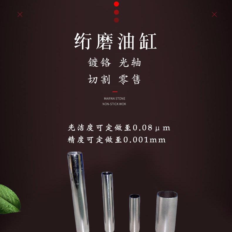 华盈供应现货批发304不锈钢气缸管、603703803高精度内外镜面管厂家直销 价优质美 可按客户需求要求定做