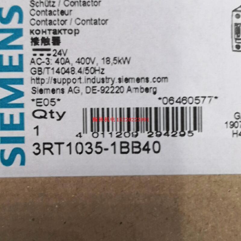 3RT1035-1AP00  3RT1035-1BB40 西门子接触器 18.5KW 全新原装现货