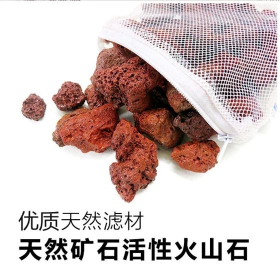 火山巖濾料 10級 鄭州安祿 工業污水處理用 鹽酸可溶率為85以上
