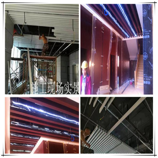 造型铝方通和弧形铝方通-木纹铝方通_U型型材铝方通_广东铝方通|铝单板厂家
