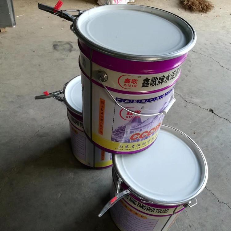 厂家定制铁桶 15升涂料桶 铁皮桶   化工专用桶