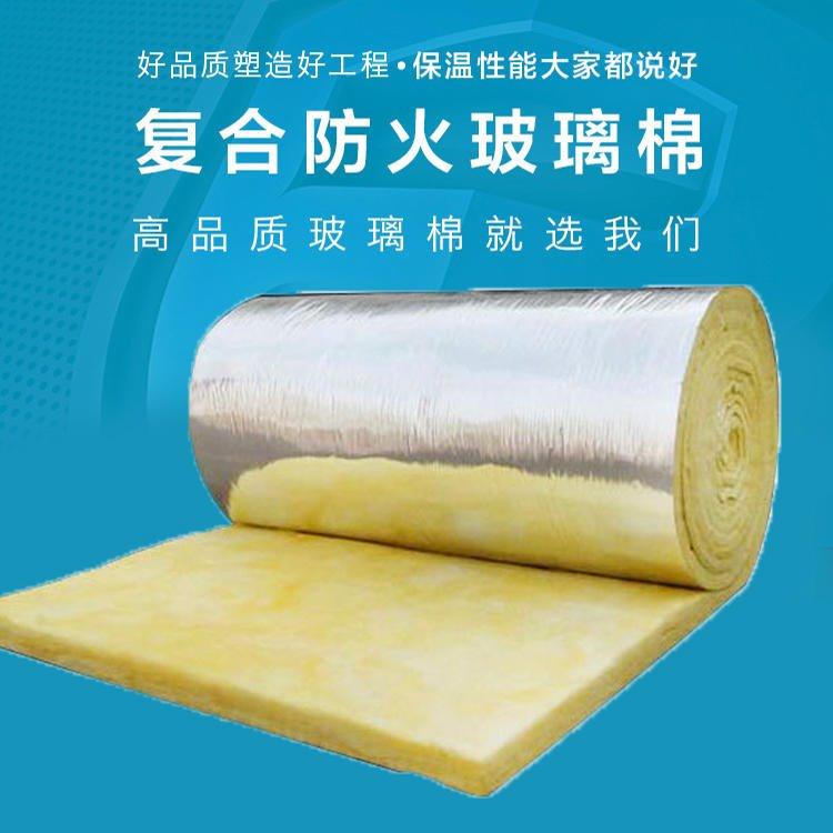 超细玻璃棉 超细玻璃棉卷毡 离心超细玻璃棉厂家直销