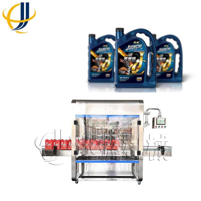 山东 1-5L润滑油灌装机 机油齿轮油灌装机设备 定量液体灌装线 迅捷机械
