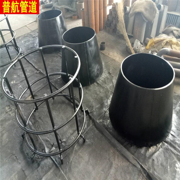 吸水喇叭口 水厂取水喇叭口支架加工 普航管道 大量现货出售
