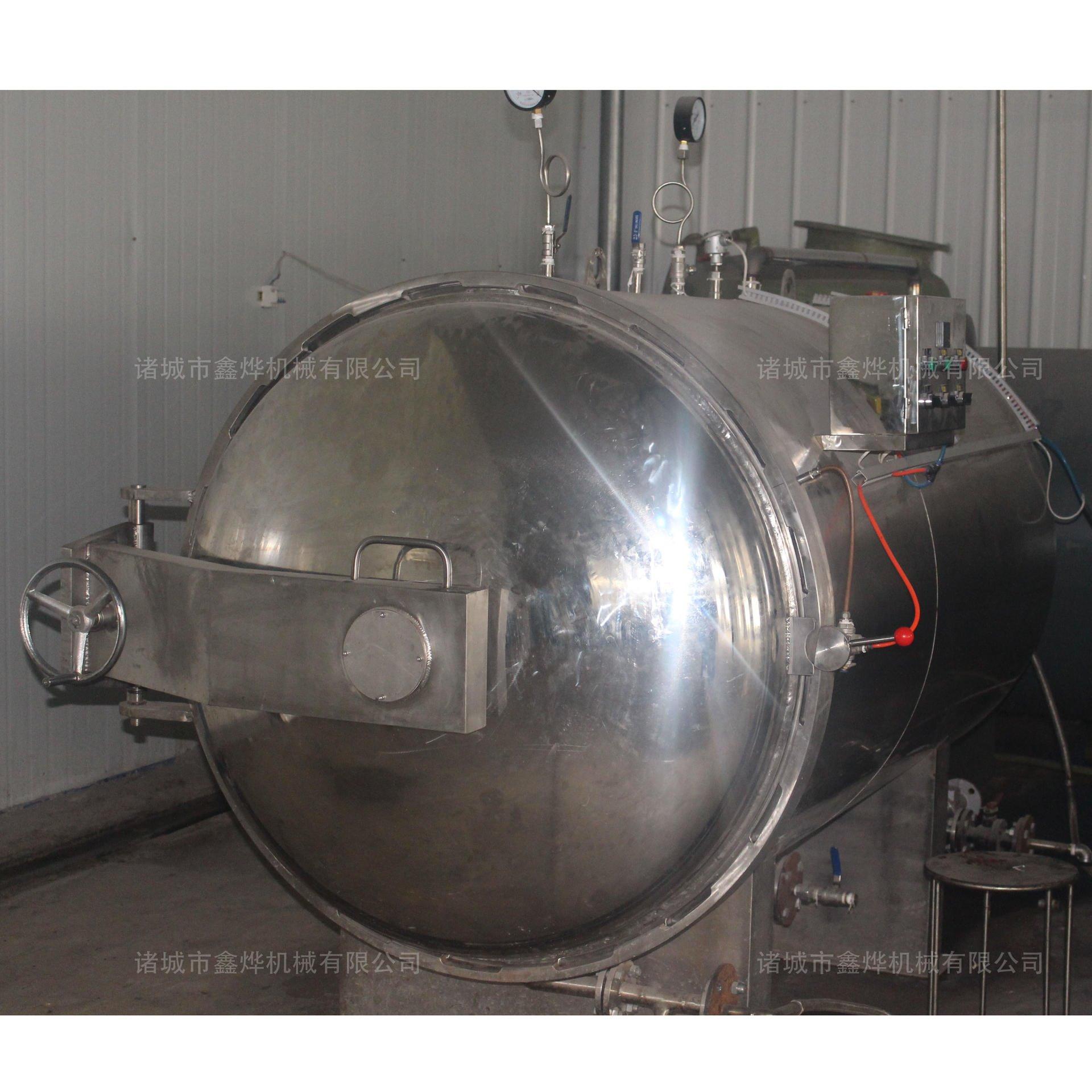 果蔬脆片設備 真空干燥罐 自動干燥設備 鑫燁廠家直銷