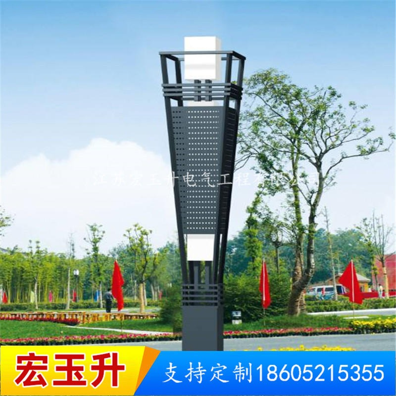 小区室外景观照明直销 广场道路景观灯定制 LED玉兰灯现货供应