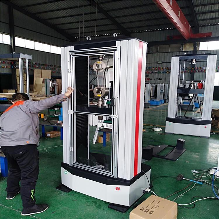 锐玛 WDW-10kN橡胶压力试验机 橡胶拉伸强度试验机 橡胶材料压力试验机厂家