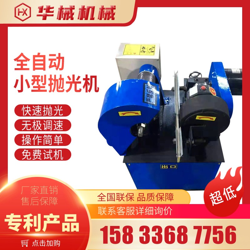 圓管拋光機  臺式外圓拋光機 鋼管拋光機  支持定制異型機表面除銹拋光加工