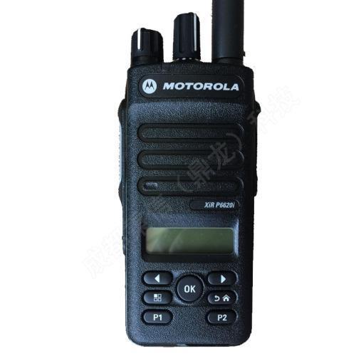 摩托罗拉  数字防爆对讲机XIRP6620i,  防爆对讲机批发对讲机,对讲机厂家