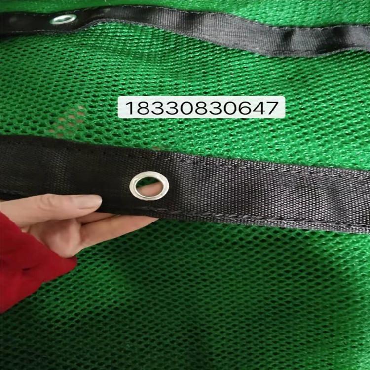 堆場柔性防塵網  散料堆防塵網  散料堆柔性抑塵網