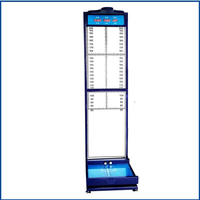 身高體重足長測量儀 刑偵人體信息采集儀HW-800F樂佳電子