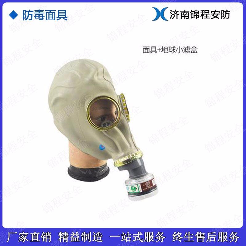 伊犁錦程安全防毒面罩導氣管濾毒盒,JC-GL防氯氣鬼臉面具圖片