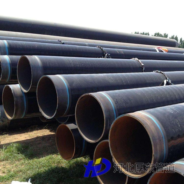 厚東管道 長期供應 3pe防腐L360直縫鋼管 3pe防腐天然氣直縫鋼管 3pe防腐天然氣螺旋鋼管 歡迎選購