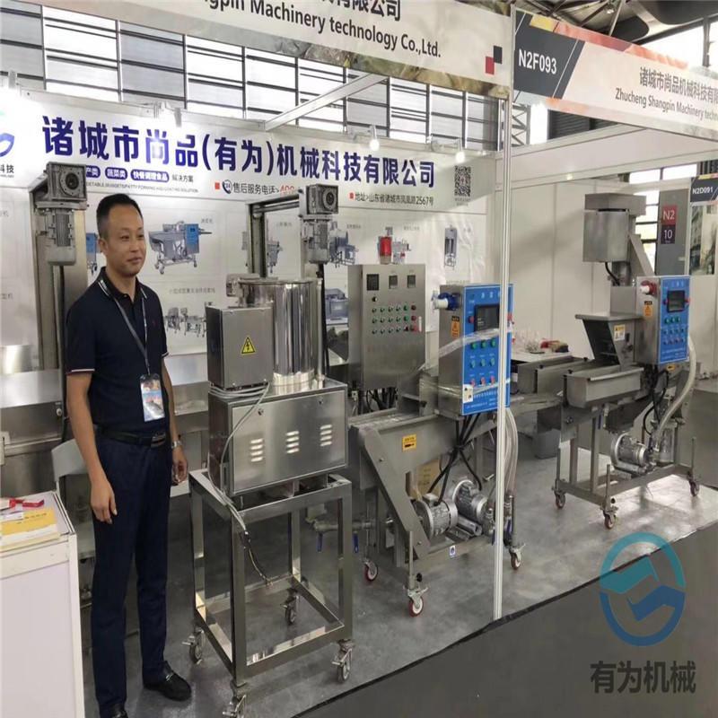 HG-60鱼排油炸机流水线 有为机械鱼饼加工成套设备 做不同产品可换模具