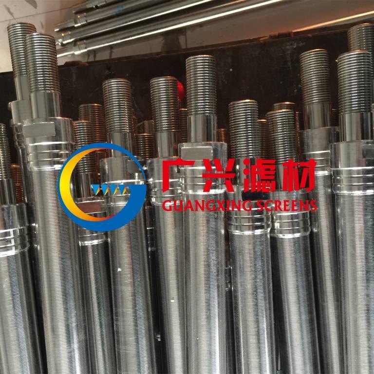 供應不銹鋼繞絲濾芯   楔形濾芯   過濾棒   約翰遜濾芯