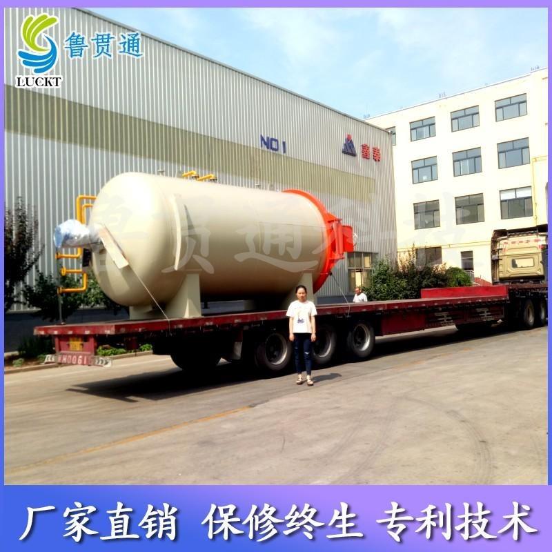 熱壓罐 船艇熱壓罐 魯貫通 無人船熱壓罐 多個型號均可定制 18200