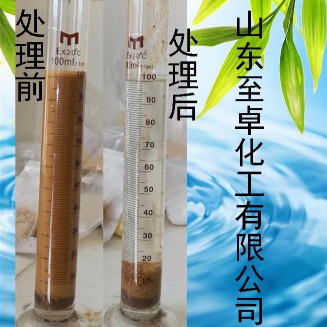 山东厂家供应洗煤洗沙选矿,日辉牌,H3373型聚丙烯酰胺