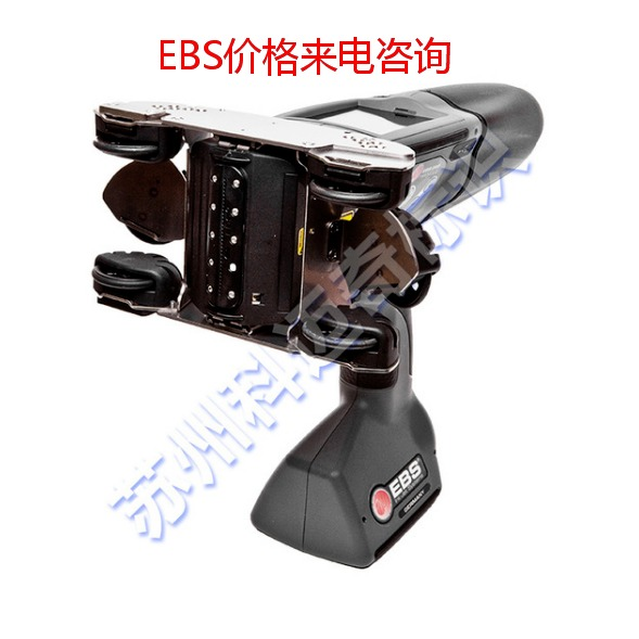 EBS260 手持打码机 混泥土 电线杆喷码机 大字符打码机 手动喷码机  4.0工业款