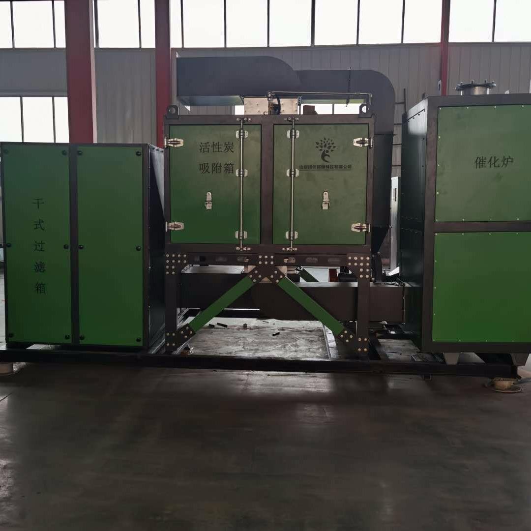 廢氣處理成套設備 催化燃燒設備 星碩供應 活性炭吸附箱