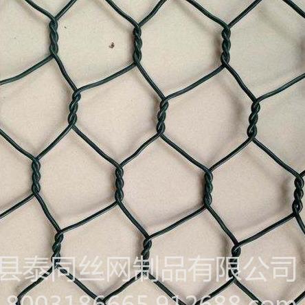 厂家销售铅丝石笼网 镀锌石龙网 高尔凡石笼网 护坡格宾笼河道加固钢丝网笼