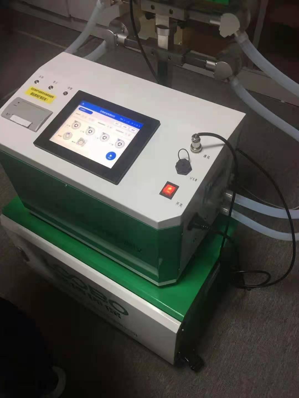 生物安全柜检测仪 LB-2116型 生物安全柜检测仪 第三方检测 生物安全柜生产使用行业的内部检验示例图10