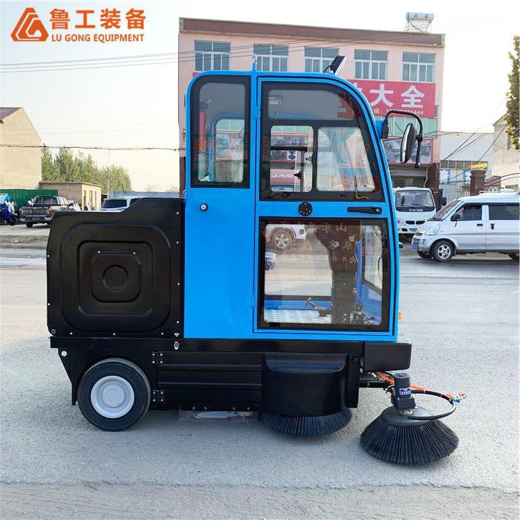 掃地機 電動掃地機 全封閉式道路清理機 清潔機  魯工裝備