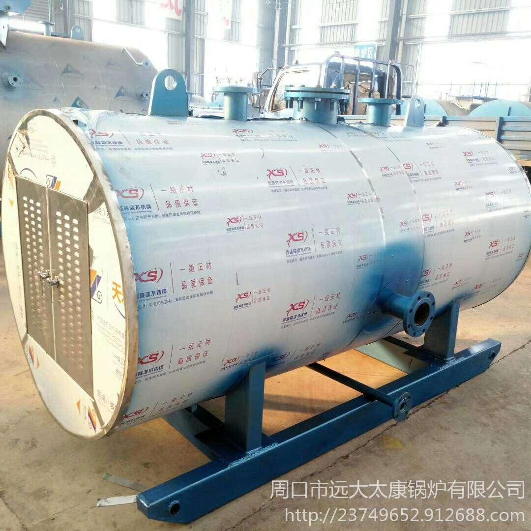 CWDR電加熱采暖鍋爐價格  機場 學校取暖電常壓熱水鍋爐廠家
