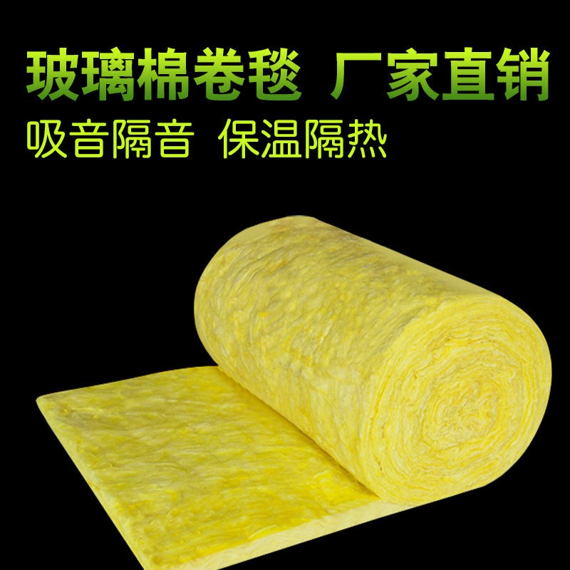 长福 保温棉批发 屋顶大棚保温棉 钢结构防火棉 离心玻璃棉 厂家直销