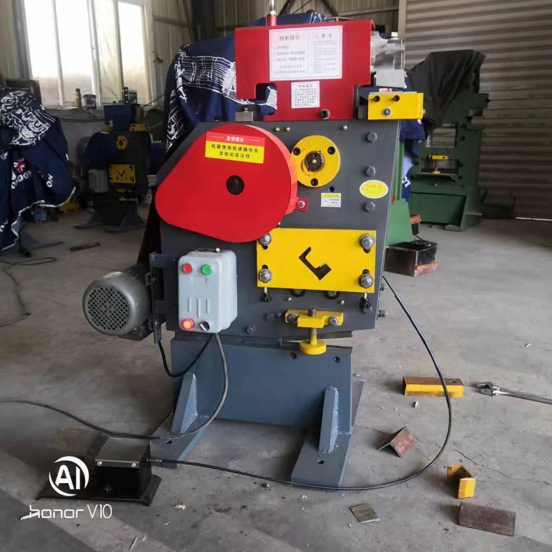 機械式沖剪機 角鋼剪切機多功能槽鋼切斷沖孔一體機 科銳 QA32-8B