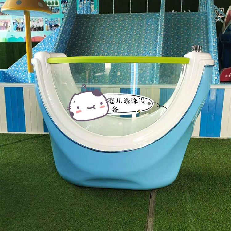 嬰兒游泳館設備,嬰兒游泳池批發,多功能兒童透明泳池