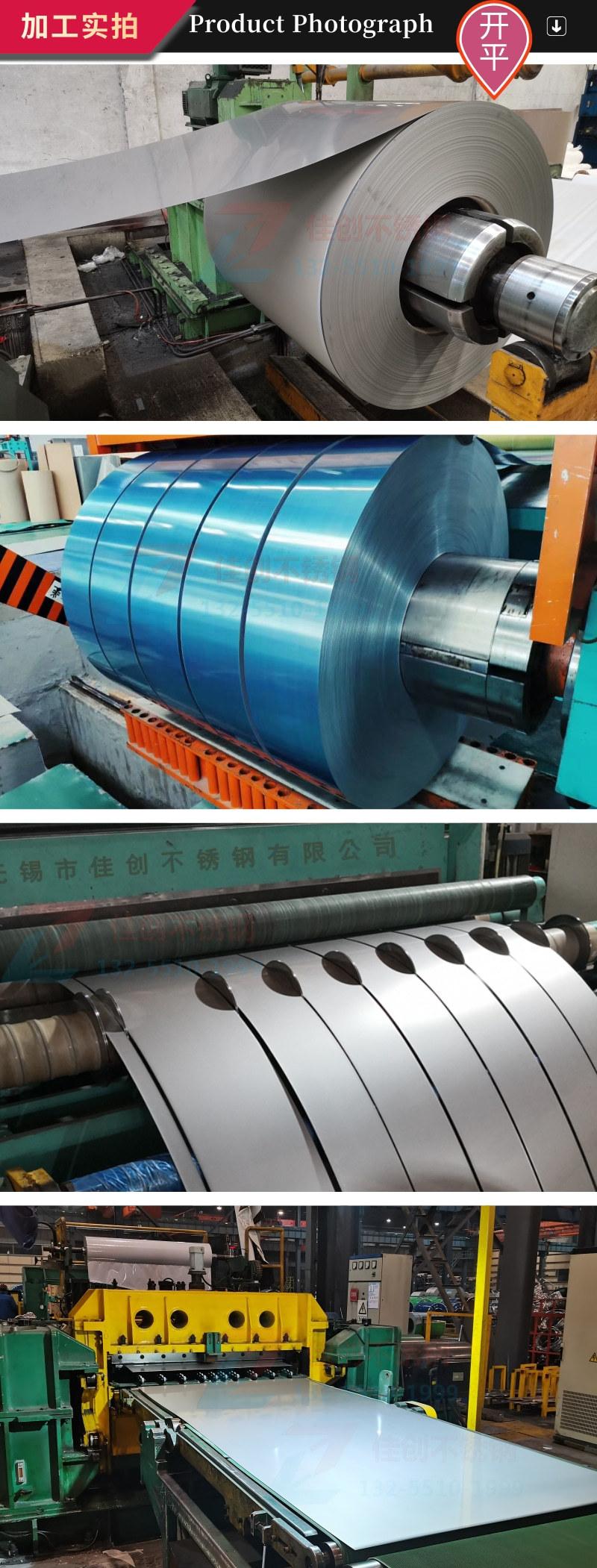 4月20日太鋼304不銹鋼價格跌200元  不銹鋼板304格表示例圖22
