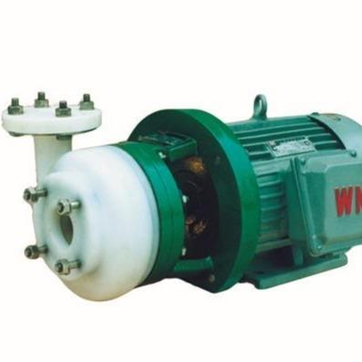 FSB-D  全塑離心泵 耐腐蝕臥式離心泵 F46四氟耐酸堿離心泵 氟塑料臥式化工泵 博特制造