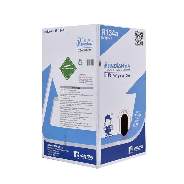 廠家一件代發  金典制冷劑R134A   品質保證