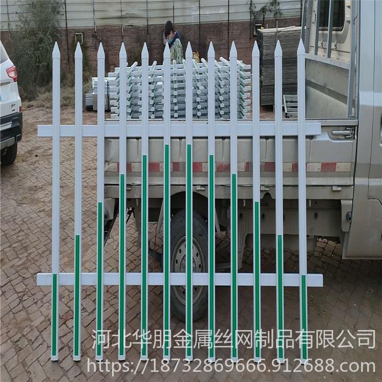 华朋销售 花园草坪围栏 草坪护栏塑钢 草坪护栏