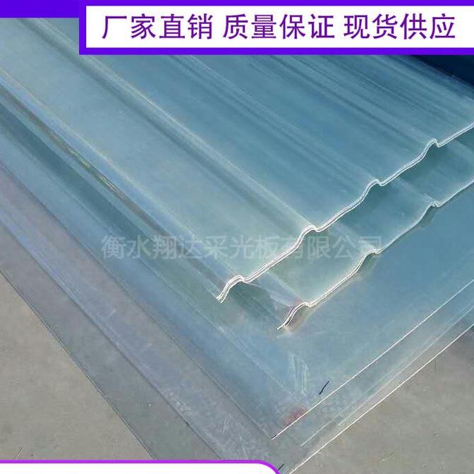 遼陽采光板 遼陽frp采光板 玻璃鋼采光板廠家