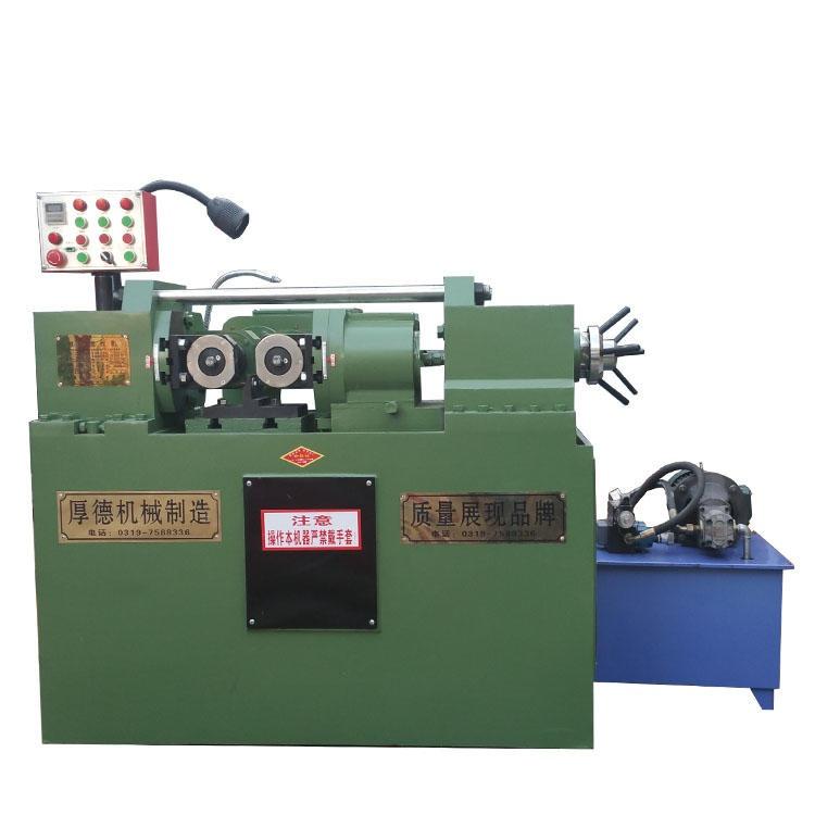 邢臺Z28-150滾絲機調試方法 螺紋機床亂扣處理方法 定制厚德大型滾絲機