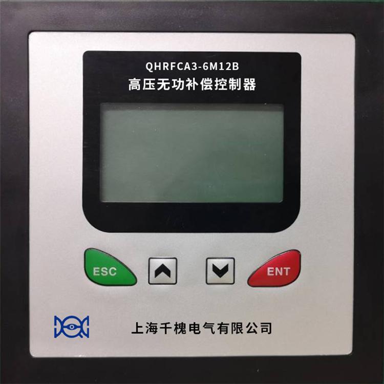 QHRFCD3-21R動態無功補償控制器 智能電容器控制器 支持定制 千槐電氣