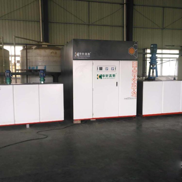 華軒高新減水劑設備 KH-HC-5聚羧酸減水劑合成設備 商混站混凝土外加劑一體化生產設備
